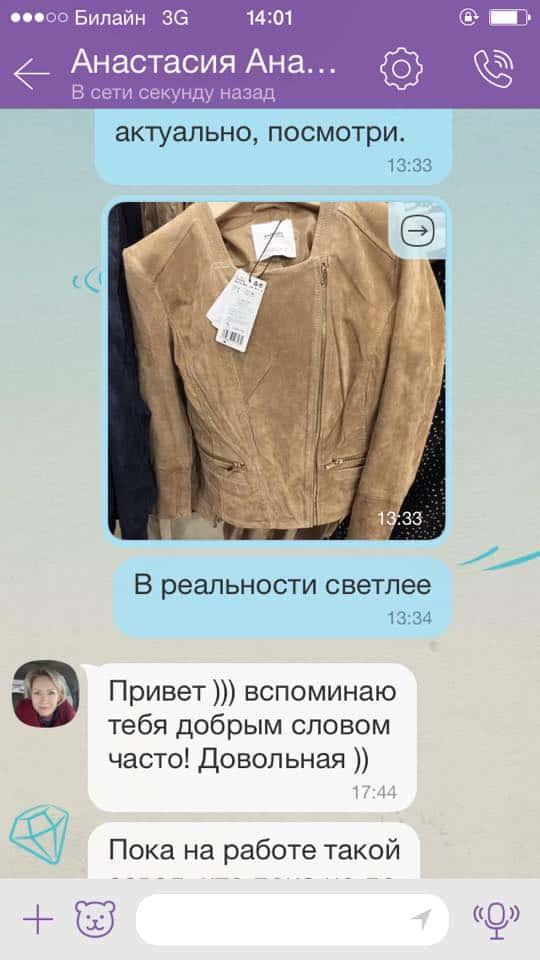 Авито в выборге купить женскую одежду