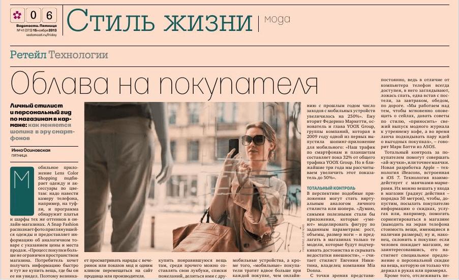 Vedomosti-November 15