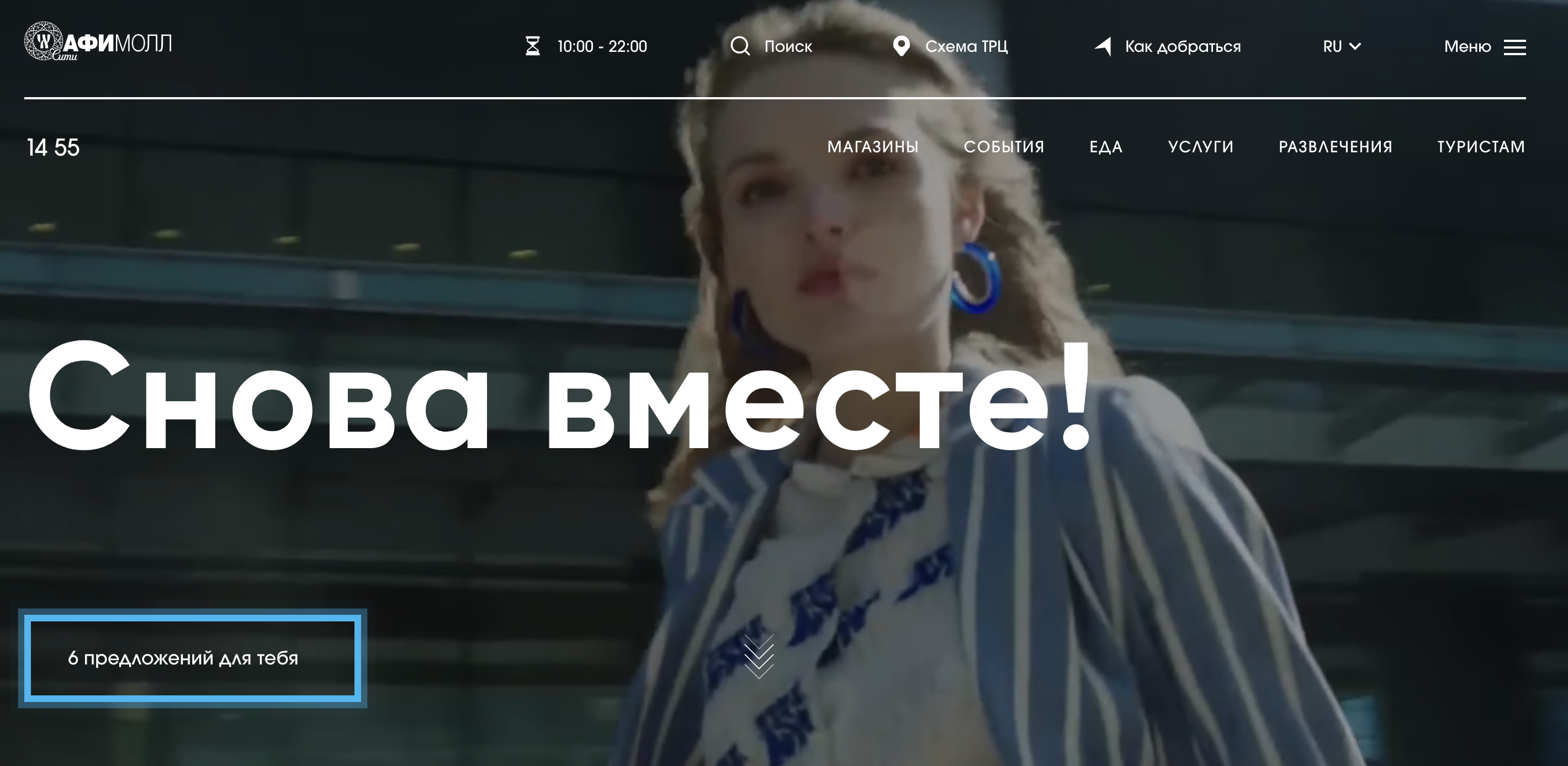 Лучшие торговые центры и аутлеты Москвы 2020